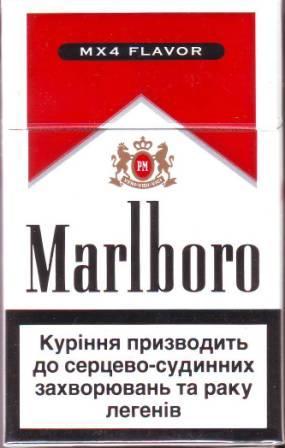 List of Bristol cigarettes brands