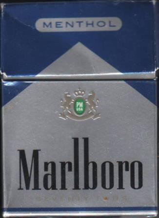 Cigarette online store USA