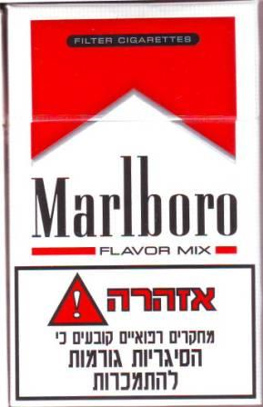 Flavoured cigarettes Marlboro Japan