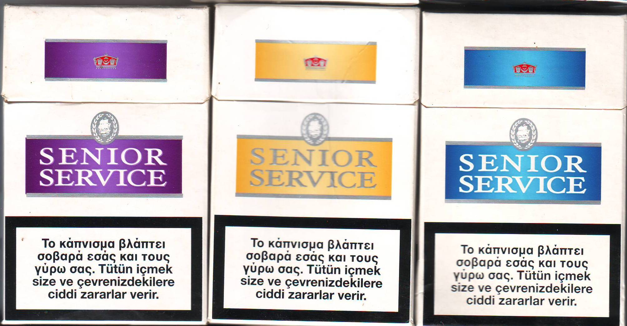 Pall Mall cigarettes types